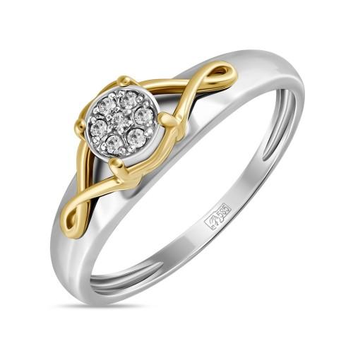 Кольцо из золота 585 пробы с бриллиантами
